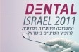 DENTAL ISRAEL 2011